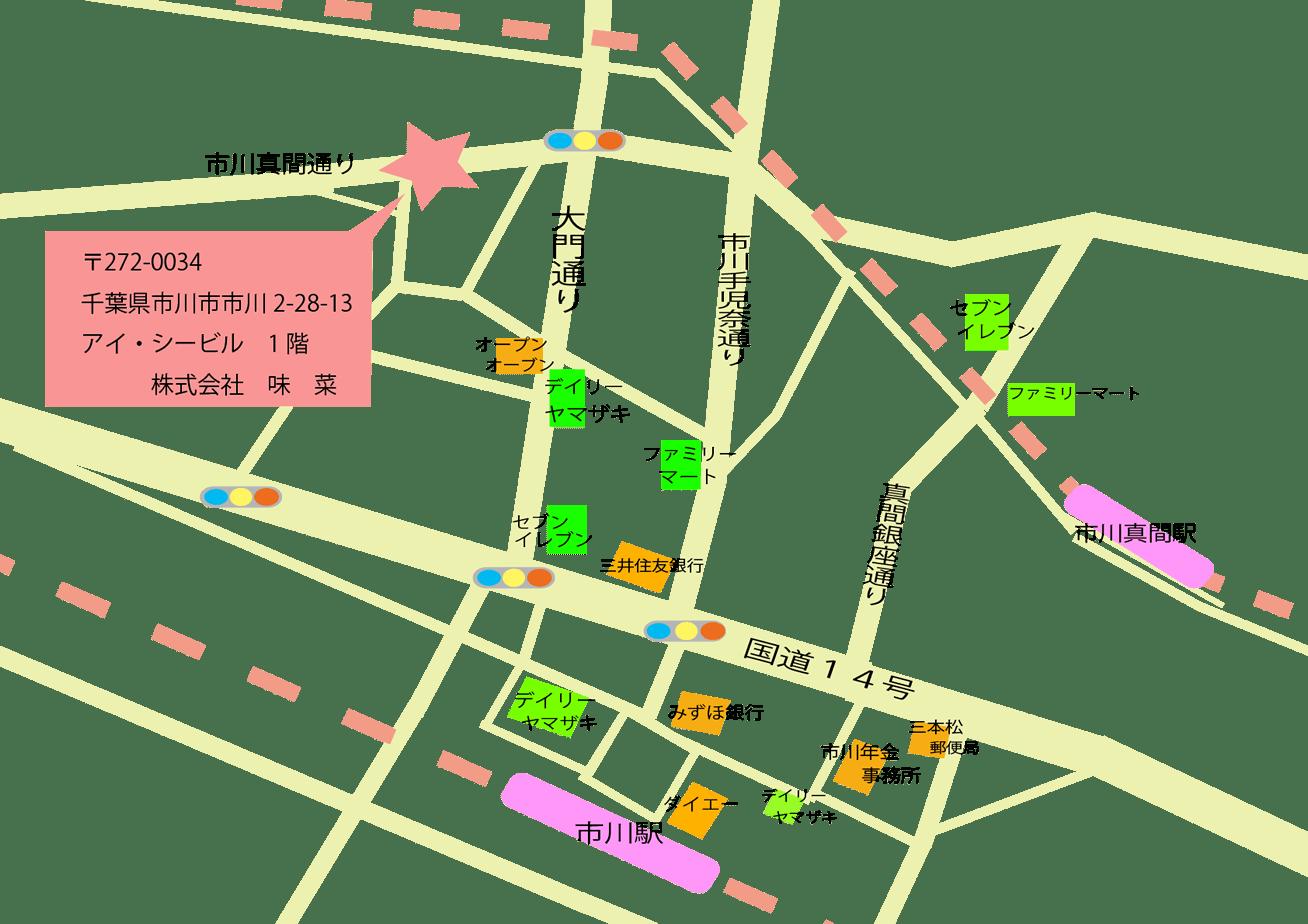 最寄り駅のJR市川駅、京成線市川真間駅から味菜事務所までのアクセス情報
