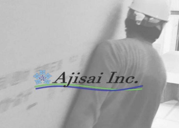 ホームページ www.ajisai2017.com