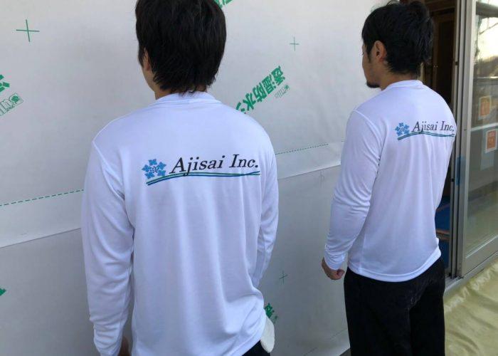 オフィシャルのTシャツ出来ました٩( ᐛ )و