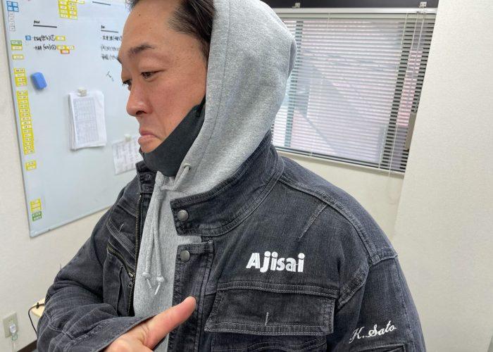 新しいジャケット新調しました